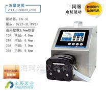 F6-3L分配型蠕动泵(智能版)