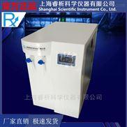 上海睿析UPTC-5超純水機實驗室醫院專用