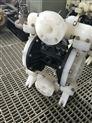 供应JOFEE气动隔膜泵 MK25PVDF耐强酸碱腐蚀