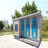 河北移动环保厕所厂家山西旅游景区厕所