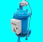 颶祺供應全自動自清洗過濾器