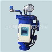 颶祺供應直通型自清洗過濾器