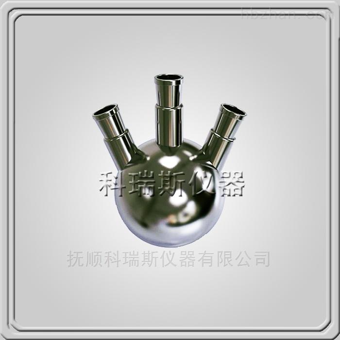 不锈钢(金属)蒸馏烧瓶