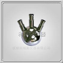 TLB登陆钢(金属)蒸馏烧瓶