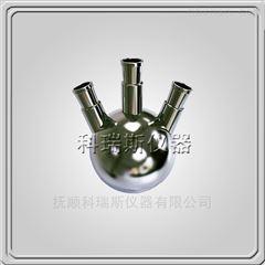 TLB不锈钢(金属)蒸馏烧瓶