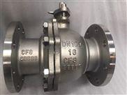 dn32不锈钢法兰电动球阀,法兰高压球阀,不锈钢法兰球阀型号