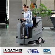 济南工厂物业用自动擦地机  高美洗地机