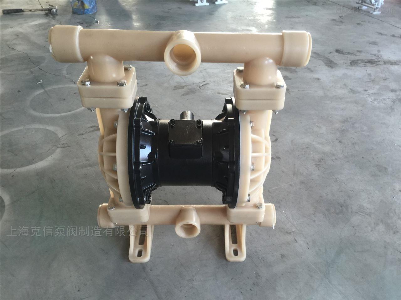 QBY-25/40氟塑料隔膜泵