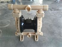 QBY-25/40衬氟塑料隔膜泵