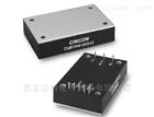 CQB75W-48S05标准1/4砖电源模块西安云特
