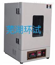 電熱鼓風幹燥箱找蕪湖環試