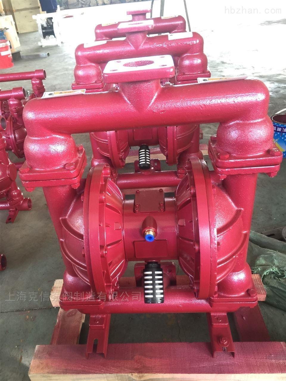 QBY-50铸铁隔膜泵