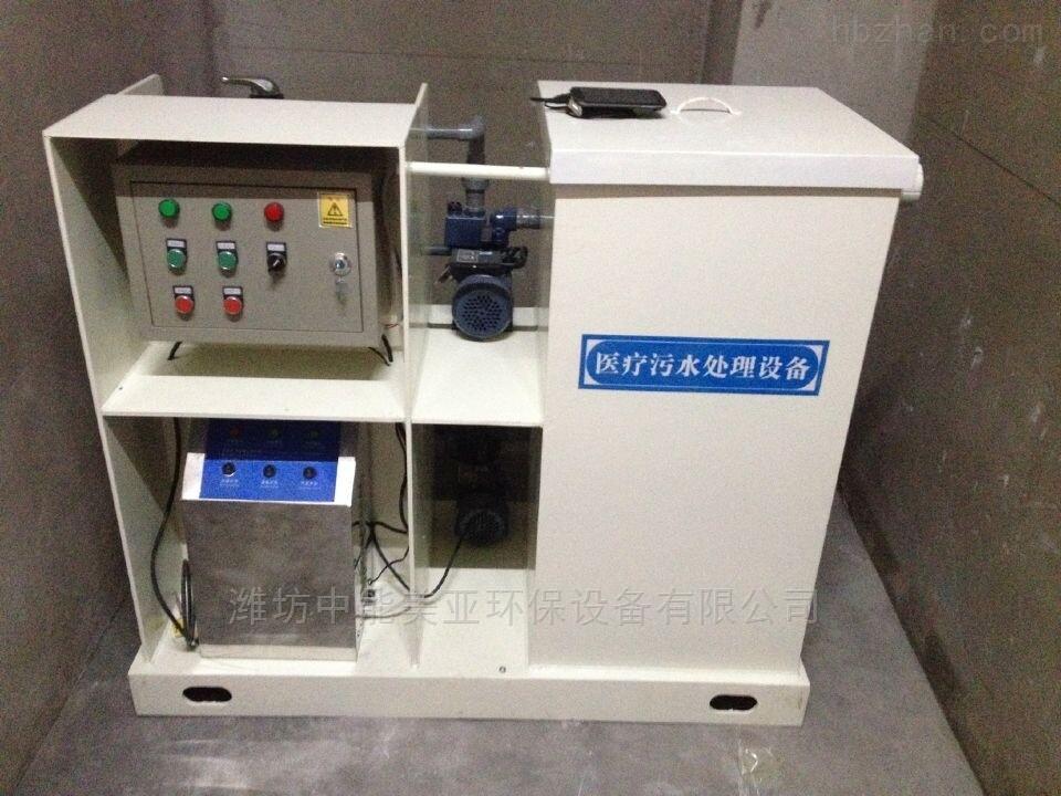 专业口腔诊所污水处理设备
