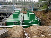 貴州地區醫院污水處理設備
