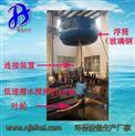 鱼业养殖污水充氧机浮筒曝气机FQJB1.5