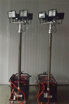 升降移动照明灯 2x150W灯头 遥控升降应急灯