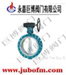 D341F4型蜗杆传动衬氟蝶阀/温州供应