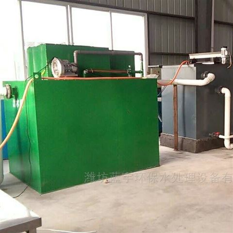 贵阳市一体化污水处理设备厂屠宰污水