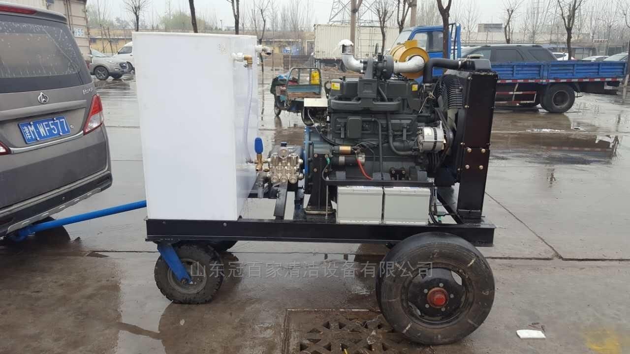 柴油机驱动 高压清洗机