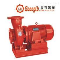 XBD3.0/5-50(65)永嘉良邦XBD-W卧式单级单吸消防喷淋泵