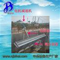 循环式旋转滗水器 虹吸式XB200