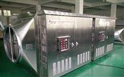 江都市塑料厂废气处理设备