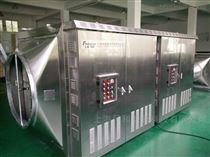 江都市塑料廠廢氣處理設備