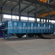厂家定制方形溶气气浮机电镀污水处理设备