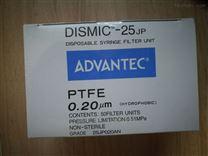 ADVANTEC 25mm疏水PTFE针头滤器0.2um
