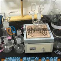 DL-01A水泥三氧化硫测定仪性能试验规程