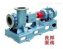 100XWJ50-20AXWJ型无堵塞不锈钢纸浆泵
