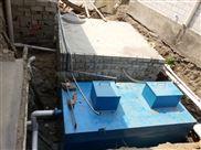WSZ-2地埋式生活污水处理设备厂家