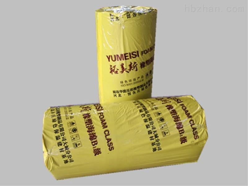 裕美斯B1级橡塑阻燃防火保温材料质优价廉