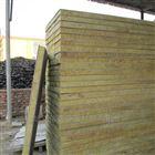 外墙岩棉保温板施工环境说明
