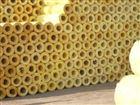 管道专用贴箔铝超细玻璃棉保温壳