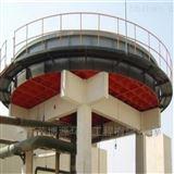 环保浅层气浮机 污水处理 工业治理