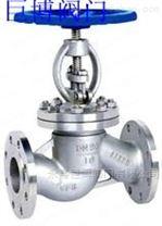 J41H鑄鋼法蘭截止閥/產品參數