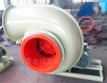 FRP9-26型玻璃钢高压离心风机