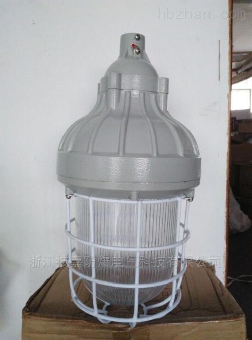 BAD81防爆节能灯