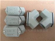 BHCBHC防爆穿线盒