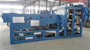 DWT带式污泥压滤机