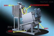北京叠螺污泥脱水机 污泥处理设备