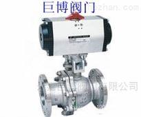Q641F/Q641Y型气动球阀/温州厂家