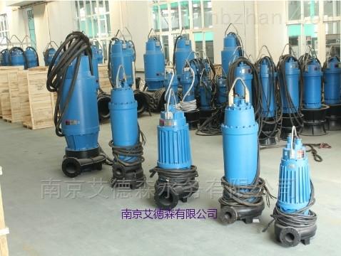 QW型无堵塞移动式潜水排污泵