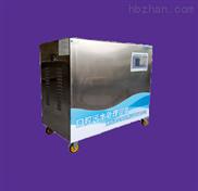 湖南口腔医院污水处理设备