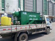 氣浮機節能環保-專業制造商