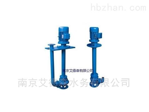 YWP型液下式不锈钢排污泵