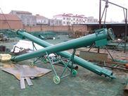 螺旋式输送机 衡水江湖水利生产加工