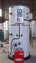 南京迎宾牌沼气蒸汽锅炉环保绿色产品