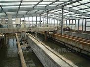 TB-P075w22-广东污水厂除臭系统工程供应